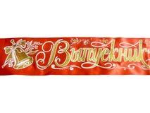 Cijferklok op een rode geïsoleerde doek Stock Foto