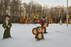 Cijfers van Sovjetbeeldverhalen Stock Afbeeldingen