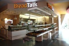 Cilandak镇中心的雅加达BreadTalk面包店 库存图片