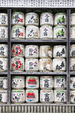Cilindros japoneses Imagens de Stock Royalty Free