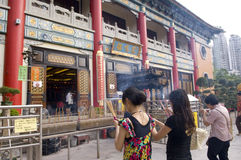 CIm Insence Kau молитве Wong вероисповедания Fung Ming Hall Sik Sik Yuen Wong Tai Sin Temple большой бессмертный Стоковая Фотография