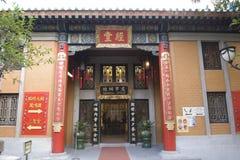CIm Insence Kau молитве Wong вероисповедания Hall Sik Sik Yuen Wong Tai Sin Temple архивов большой бессмертный Стоковые Изображения RF