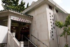 CIm Insence Kau молитве Wong вероисповедания Sik Sik Yuen Wong Tai Sin Temple большой бессмертный Стоковое Фото