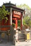 CIm Insence Kau молитве Wong вероисповедания Sik Sik Yuen Wong Tai Sin Temple большой бессмертный Стоковая Фотография