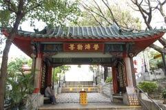 CIm Insence Kau молитве Wong вероисповедания Sik Sik Yuen Wong Tai Sin Temple большой бессмертный Стоковые Фото