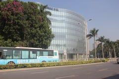 CIMC building in SHENZHEN,NANSHAN,SHEKOU Royalty Free Stock Photography