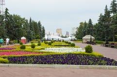 Cimeiras 2015 de Ufa Foto de Stock