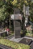 Cimetière de Novodevichy Acteur grave Boris Chirkov Photo libre de droits