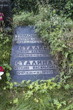 Cimetière de Novodevichy La tombe des petits-enfants de Stalin : Vasil Photo stock