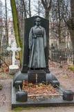 Cimitero dei cosacchi di Alexander Nevsky Lavra St Petersburg, Russia Immagini Stock