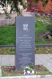 Cimitero del campo in Vyborg Immagini Stock