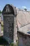 Cimitero ebreo in Holesov Fotografia Stock Libera da Diritti