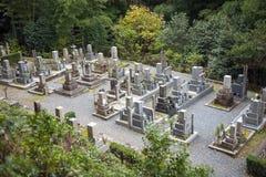 Cimitero giapponese al tempio di Enkoji a Kyoto, Giappone Fotografie Stock Libere da Diritti
