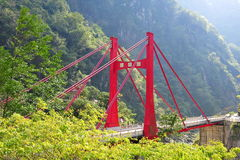 Cimu bridge in Taroko National Park Royalty Free Stock Photo