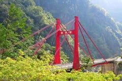 Cimu bridge in Taroko National Park. Bright red Cimu (Motherly Devotion) bridge in Taroko National Park, Taiwan Royalty Free Stock Photo
