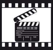Cinéma 2 Image stock