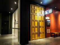 Cinéma de CGV à l'intérieur d'un centre commercial photo stock