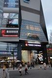 Cinéma de Toho construisant Shinjuku photos libres de droits