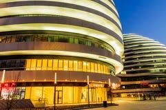 ¼ Œin Cina del viewï di notte di architettura di Pechino bello di SOHO moderno della galassia Immagine Stock