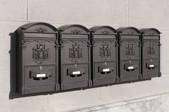 Cinco buzones del metal Foto de archivo libre de regalías