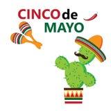 Cinco de Mayo, διανυσματική απεικόνιση απεικόνιση αποθεμάτων
