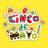 cinco de mayo Дизайн нарисованный рукой приглашения к пиршеству Стоковое Фото