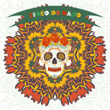 Cinco de Mayo (пятая часть праздника Первого Мая) также вектор иллюстрации притяжки corel Стоковые Изображения