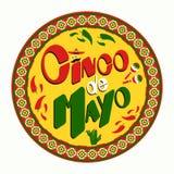 Cinco De Mayo affischdesign Marknadsförings-, advertizing- eller inbjudanmall med kopieringsutrymme för din ferieberöm på en stån stock illustrationer