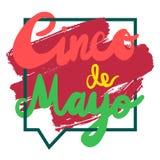 Cinco De Mayo Banner illustration libre de droits