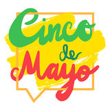 Cinco De Mayo Banner Stock Photo