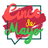 Cinco De Mayo Banner Royalty Free Stock Photos
