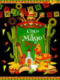 Cinco de Mayo banner for mexican party invitation. Cinco de Mayo festive banner for mexican holiday invitation. Fiesta party traditional food and drink, sombrero Royalty Free Stock Image