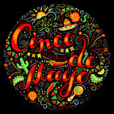 Cinco De Mayo card in cheerful colors. Royalty Free Stock Image
