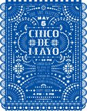 Cinco De Mayo celebration announce poster design with paper cut. Customized Western style text for invitation for fiesta party. Papel picado banner with Mexican vector illustration