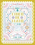 Cinco De Mayo celebration announce poster design with paper cut elements. Customized Western style text for invitation for fiesta party. Mexican lacy and royalty free illustration