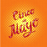 Cinco de Mayo celebration halftone template with sun rays. Cinco De Mayo hand drawn lettering design EPS 8 vector royalty free stock illustration perfect for
