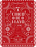 Cinco De Mayo celebration poster design with paper cut. Customized Western style text for invitation for fiesta party. Papel picado banner with Mexican lacy stock illustration