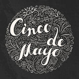 Cinco De Mayo Freehand charcoal lettering at black background. Stock Photos