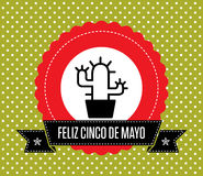 Cinco de Mayo - Greeting card Stock Images