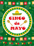 Cinco de Mayo greeting card, template for flyer, poster, invitation. Mexican celebration with traditional symbols. Vector illustration