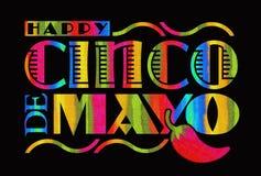 Cinco De Mayo. Happy Cinco de Mayo Vector Art stock illustration