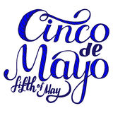 Cinco de Mayo  illustration. Fifth of May holiday  banner. Stock Photography