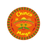 Cinco de Mayo. Mexican Fiesta holiday Cinco de Mayo. Freehand drawn fancy cartoon style. Decorative round frame badge. Festival celebration traditional symbols royalty free illustration