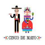 Cinco de Mayo Mexican holiday  seamless pattern vector illustration Stock Photography