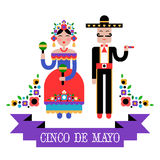 Cinco de Mayo Mexican holiday  seamless pattern vector illustration Stock Image