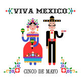 Cinco de Mayo Mexican holiday seamless pattern vector illustration. Cinco de Mayo Mexican holiday vector illustration