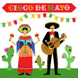 Cinco de Mayo Mexican holiday vector illustration Stock Photography