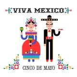 Cinco de Mayo Mexican-vectorillustratie van het vakantie de naadloze patroon vector illustratie