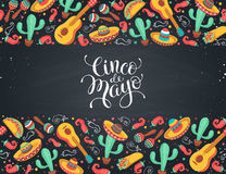 Cinco de Mayo poster. In horizontal stripe composition. Mexican culture symbols collection. Guitar, sombrero, maracas, cactus and jalapeno on white background