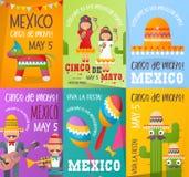 Cinco De Mayo illustrazione di stock